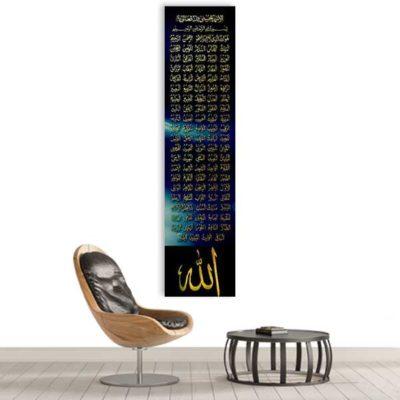 poster 99 noms d'allah Muslim Mine