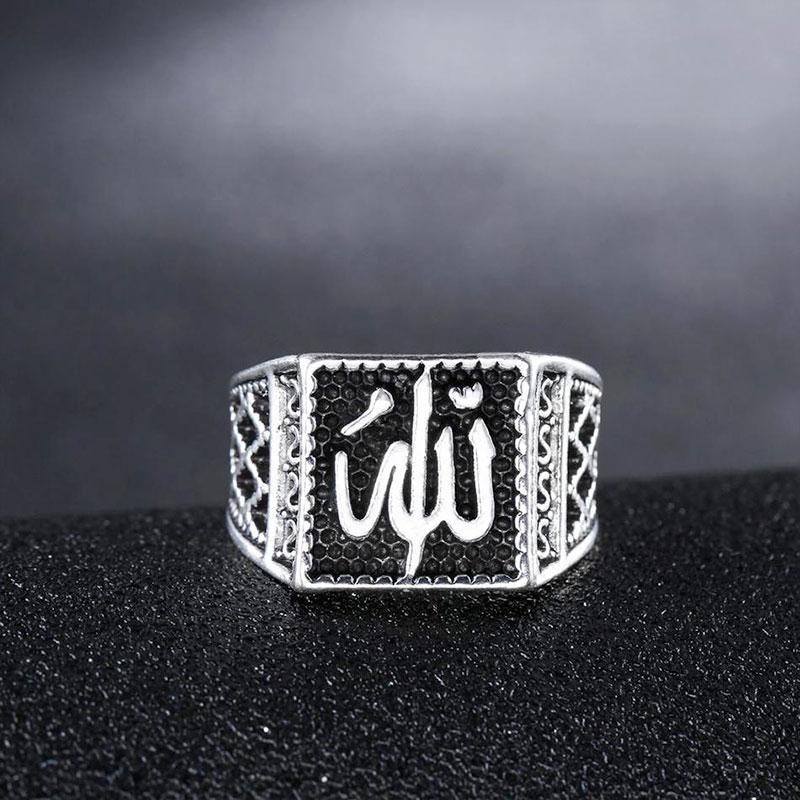 Bague Allah Homme sur fond noir Muslim Mine