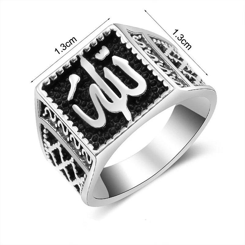 Dimensions Bague Allah Homme Muslim Mine