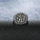 bague allah calligraphie muslim mine