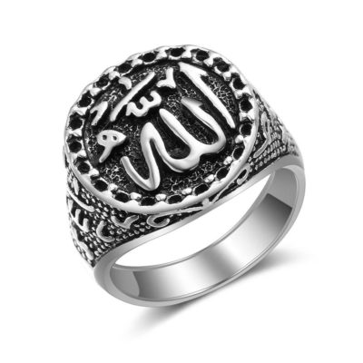 bague allah ronde muslim mine