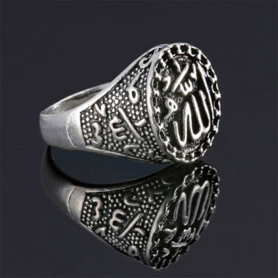 bague islam allah ronde muslim mine