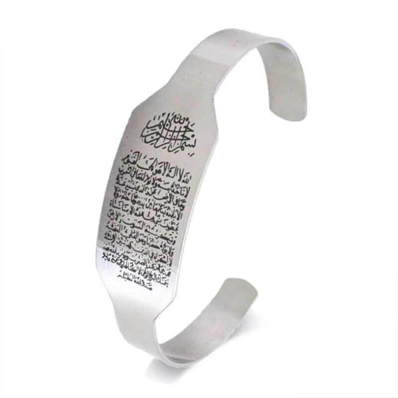bracelet calligraphie arabe muslim mine