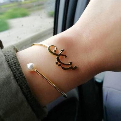 bracelet prénom arabe français femme muslim mine