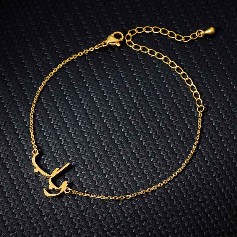 Bracelet arabe prenom Mulim mine