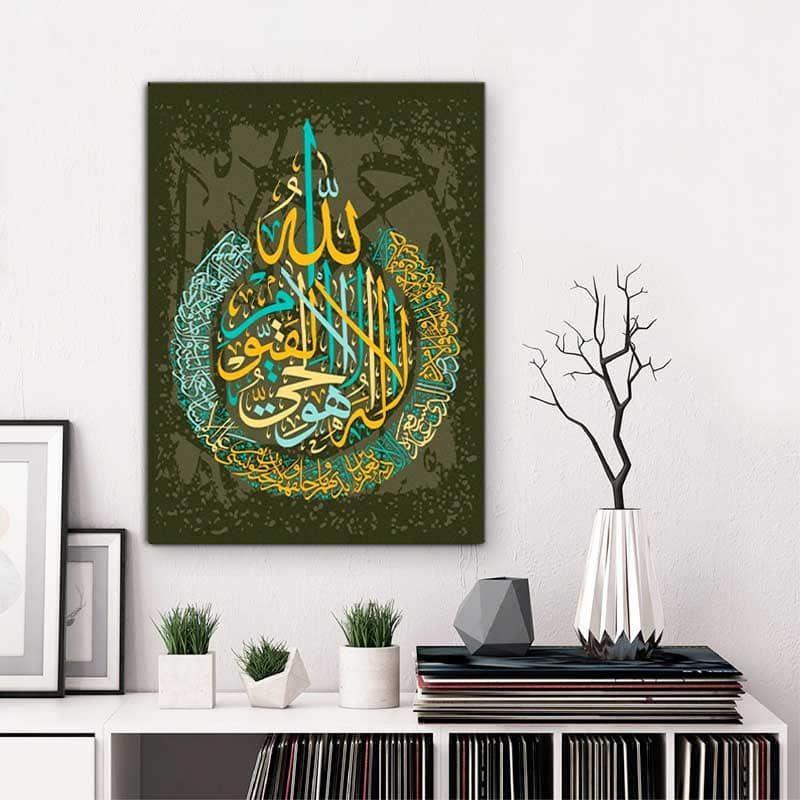 Tableau calligraphie coran verset du trône Muslim Mine