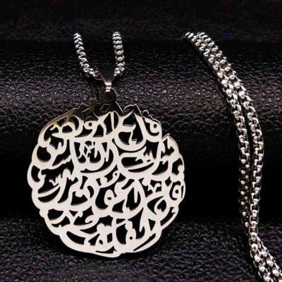 collier coran al falaq muslim mine