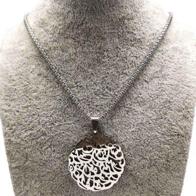 collier coran muslim mine