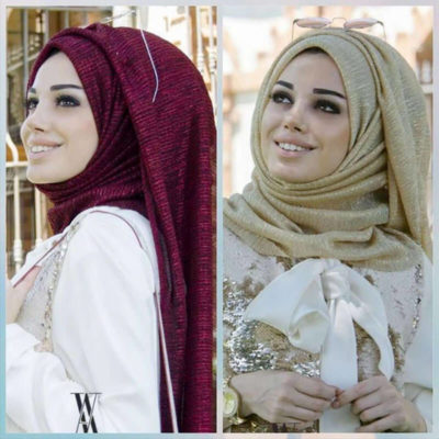 hijab chic muslim mine