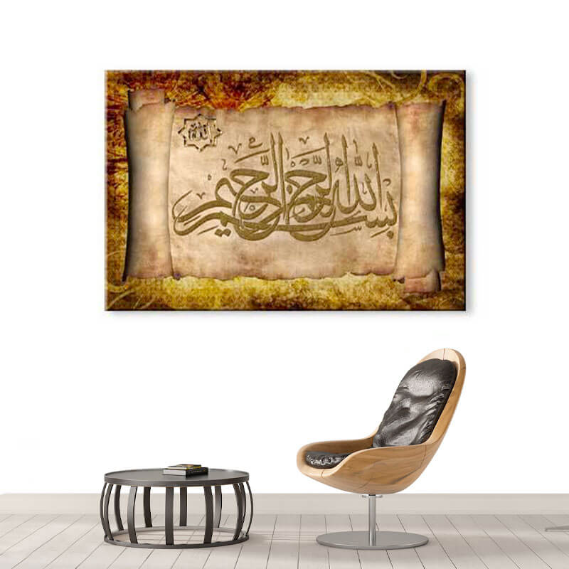 poster bismillah muslim mine