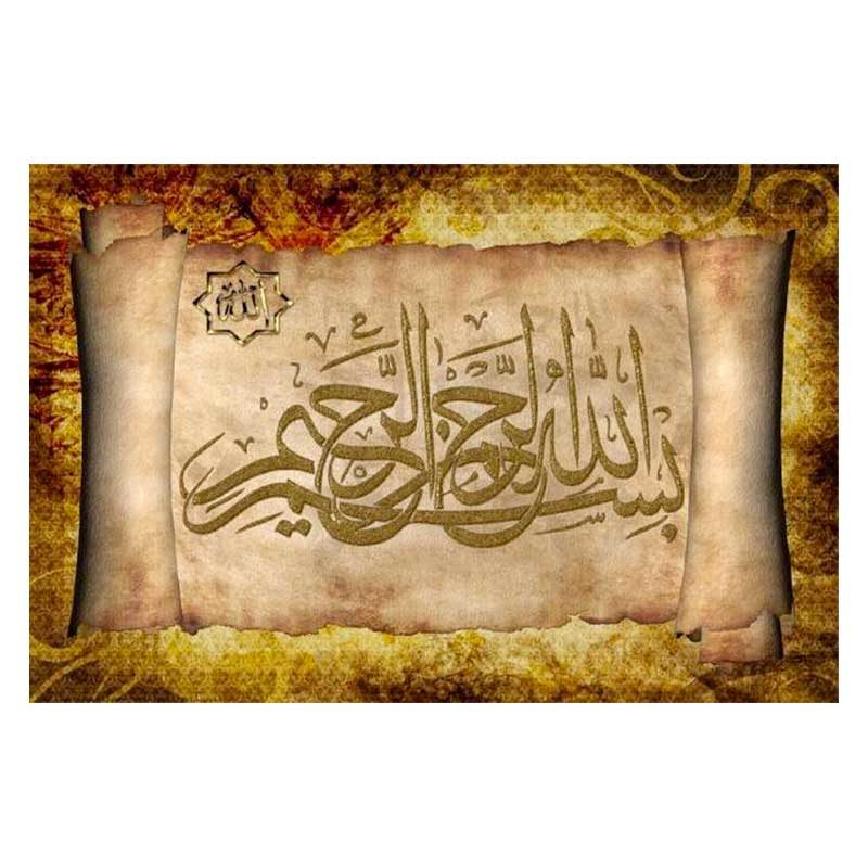 poster bismillah parchemin muslim mine