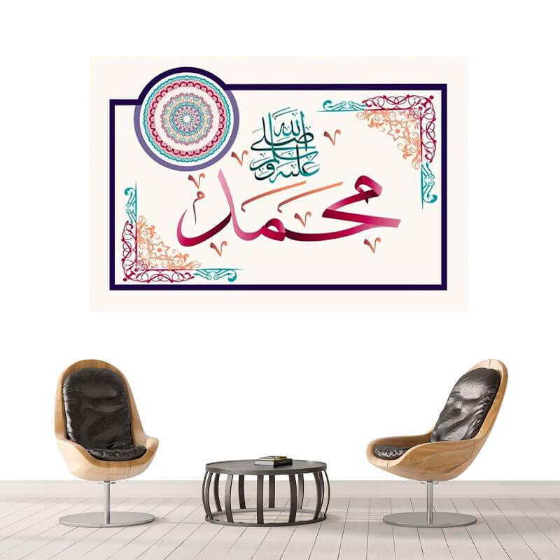 poster mohamed muslim mine