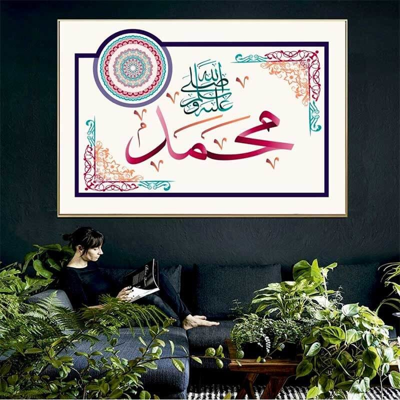 poster prophète Mohammed calligraphie muslim mine