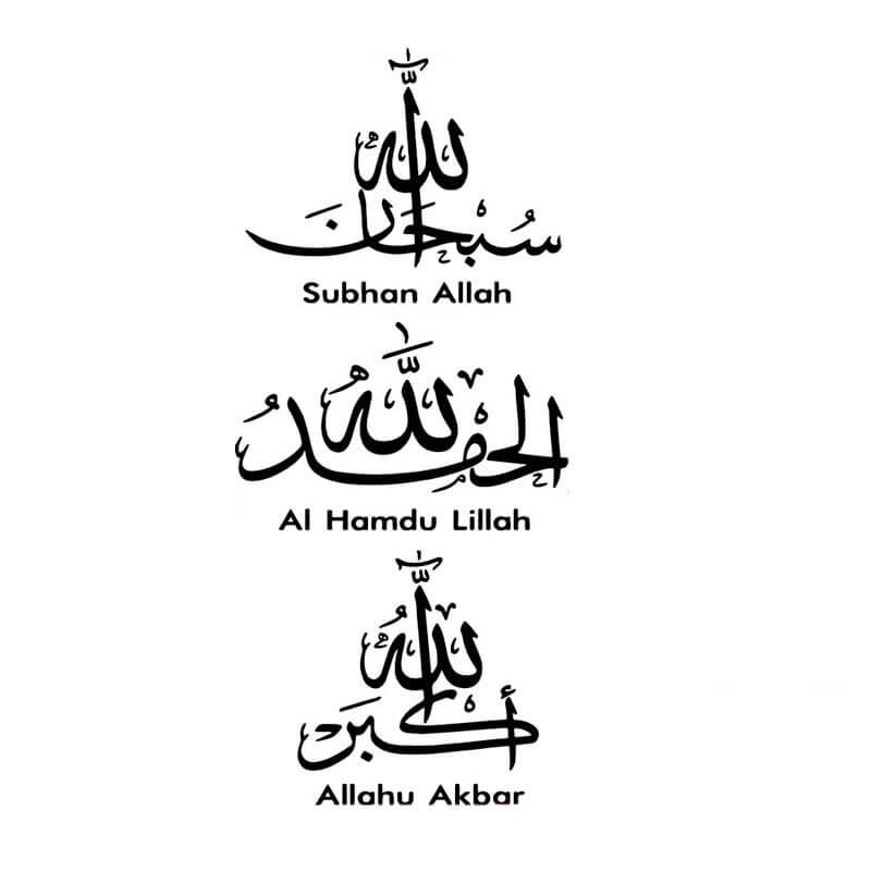 sticker islam allah akbar muslim mine