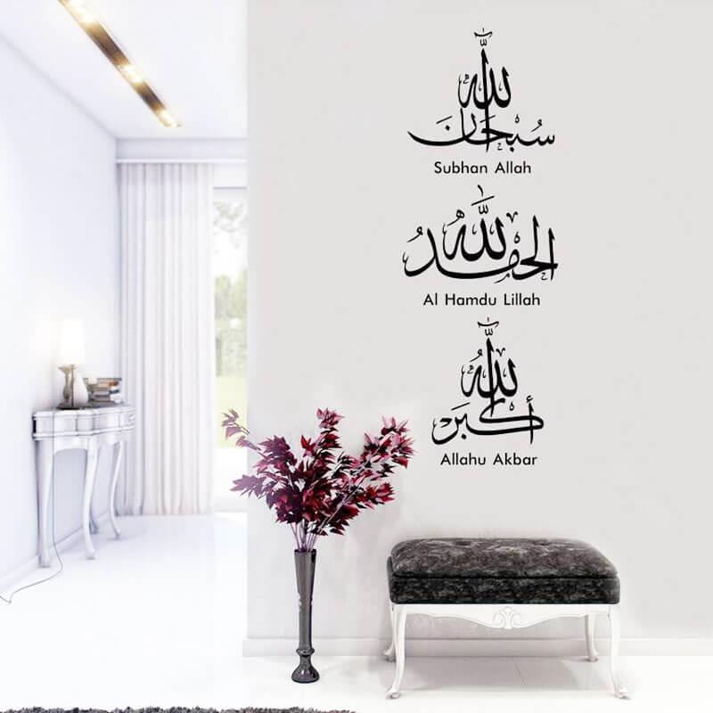 sticker islam dhikr muslim mine
