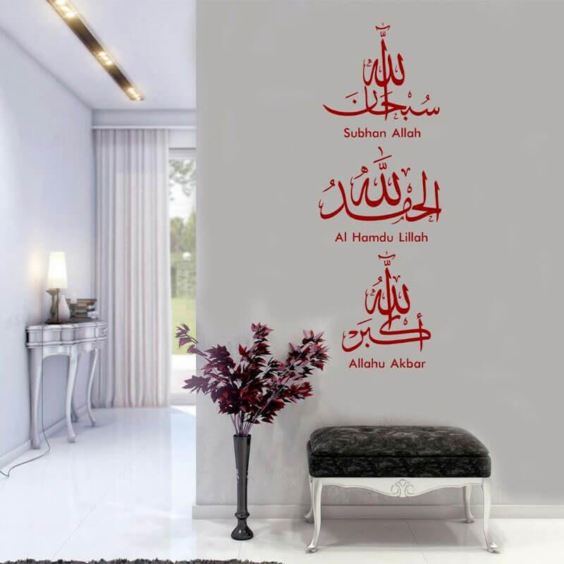 sticker islam dhikr rouge muslim mine