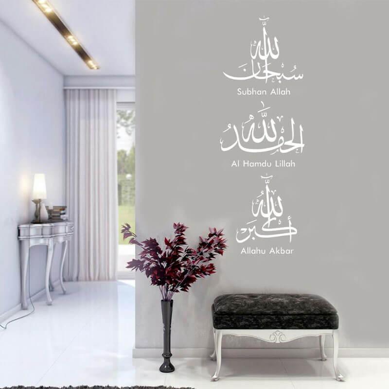 sticker islam rappel muslim mine