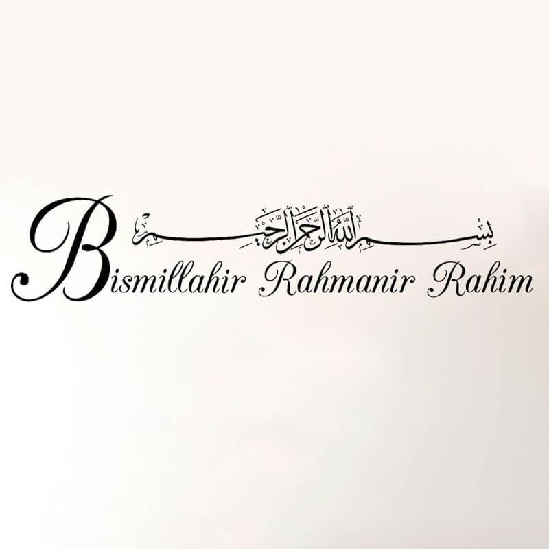 sticker mural bismillah muslim mine