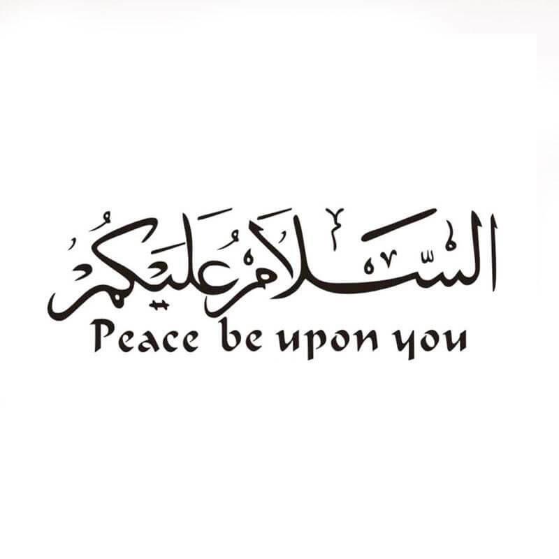 sticker salam aleykom muslim mine