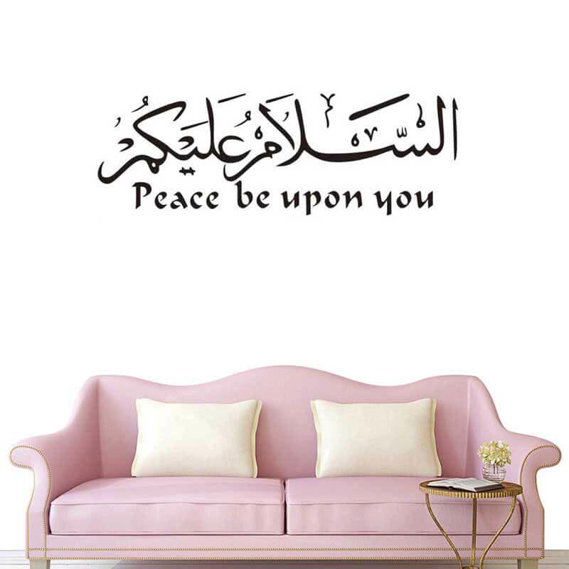 sticker salam muslim mine