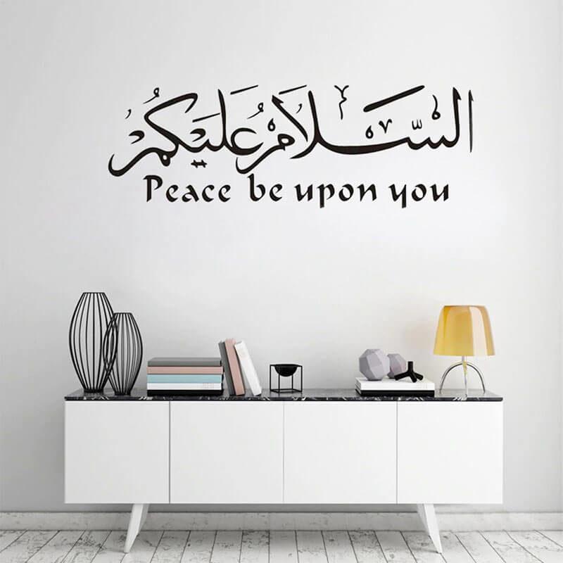 sticker salam sejour muslim mine