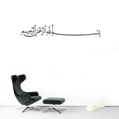 stickers bismillah naskh
