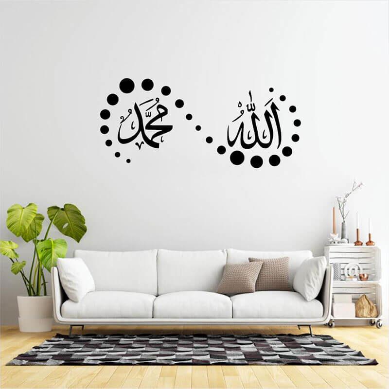stickers islam allah mohammed muslim mine