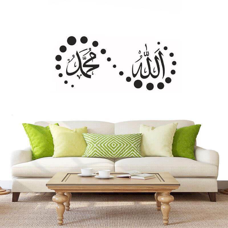 stickers islam allah muslim mine