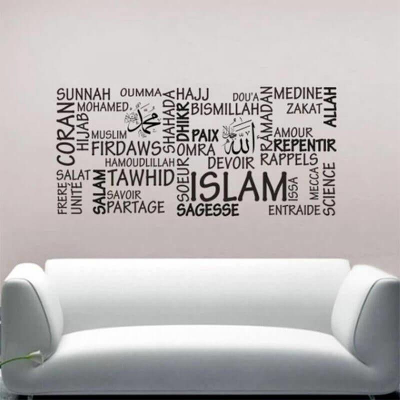 stickers musulman chambre muslim mine