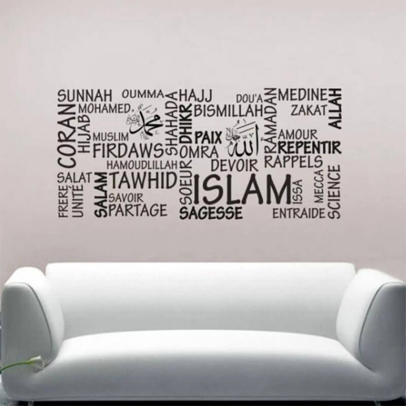 stickers musulman chambre muslim mine
