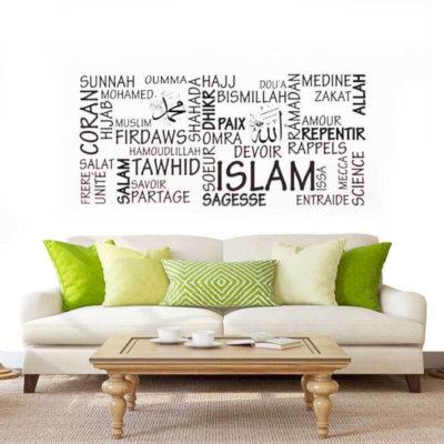 stickers musulman nuage mots muslim mine