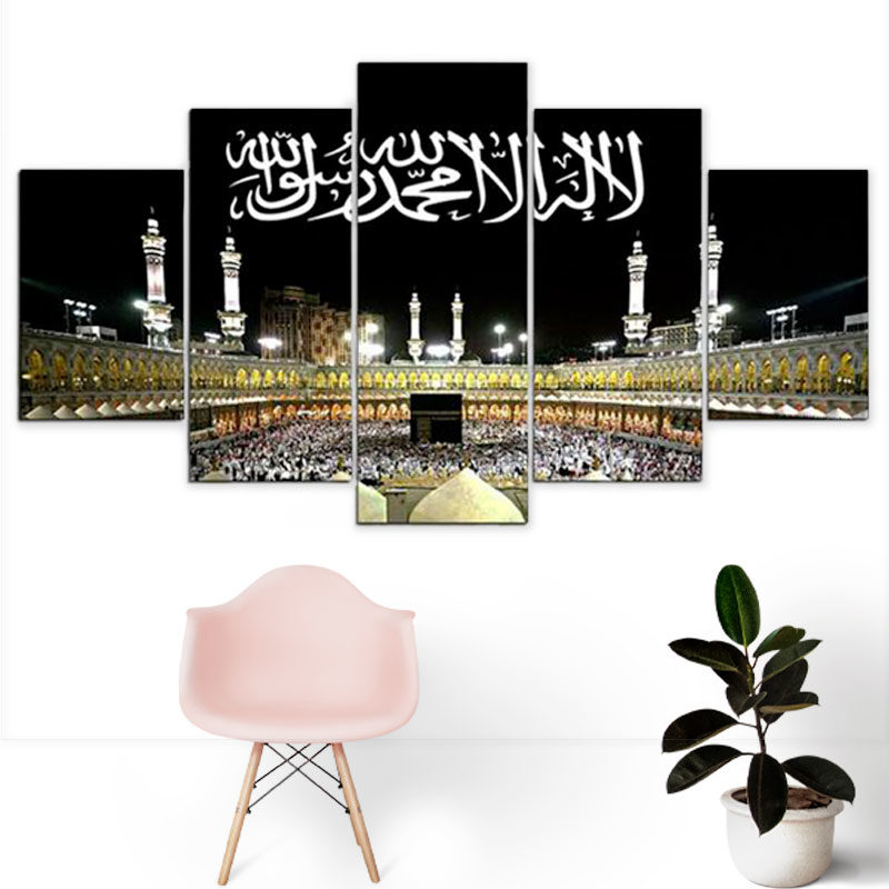 tableau calligraphie arabe hajj muslim mine