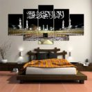 tableau chambre calligraphie arabe hajj muslim mine