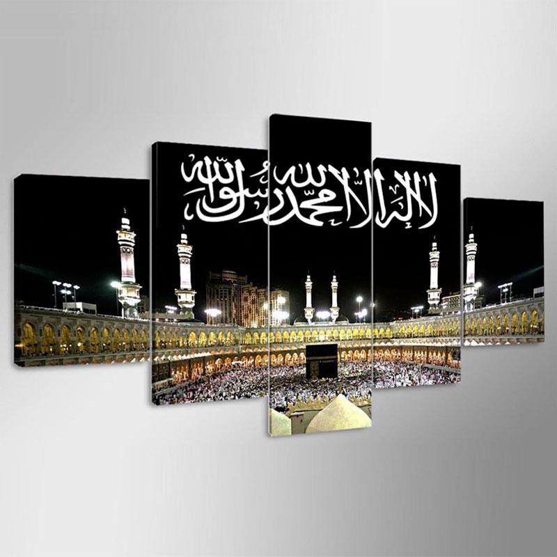 tableau mural calligraphie arabe hajj muslim mine
