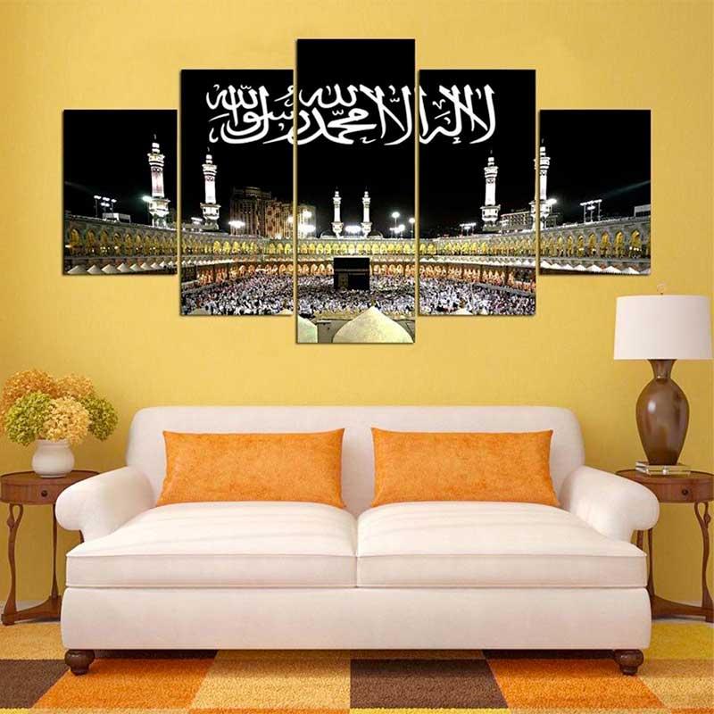 tableau salon calligraphie arabe hajj muslim mine
