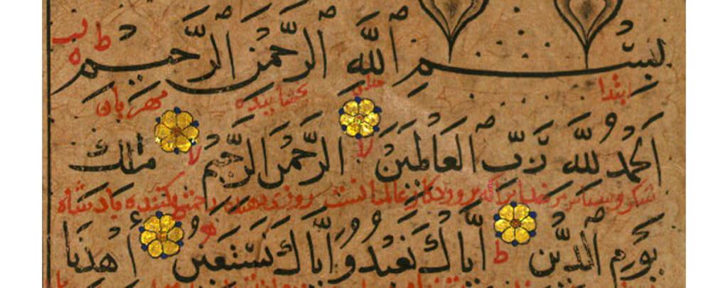 coran calligraphie naskh écrite a la main muslim mine