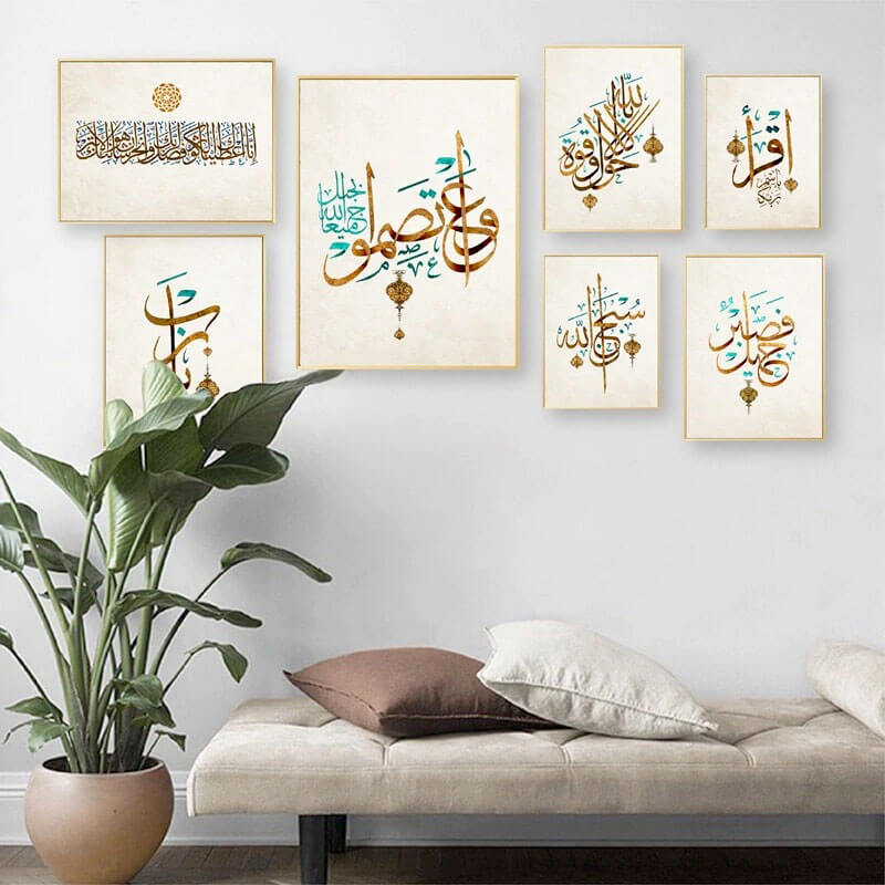 Collection tableau en calligraphie arabe Muslim Mine