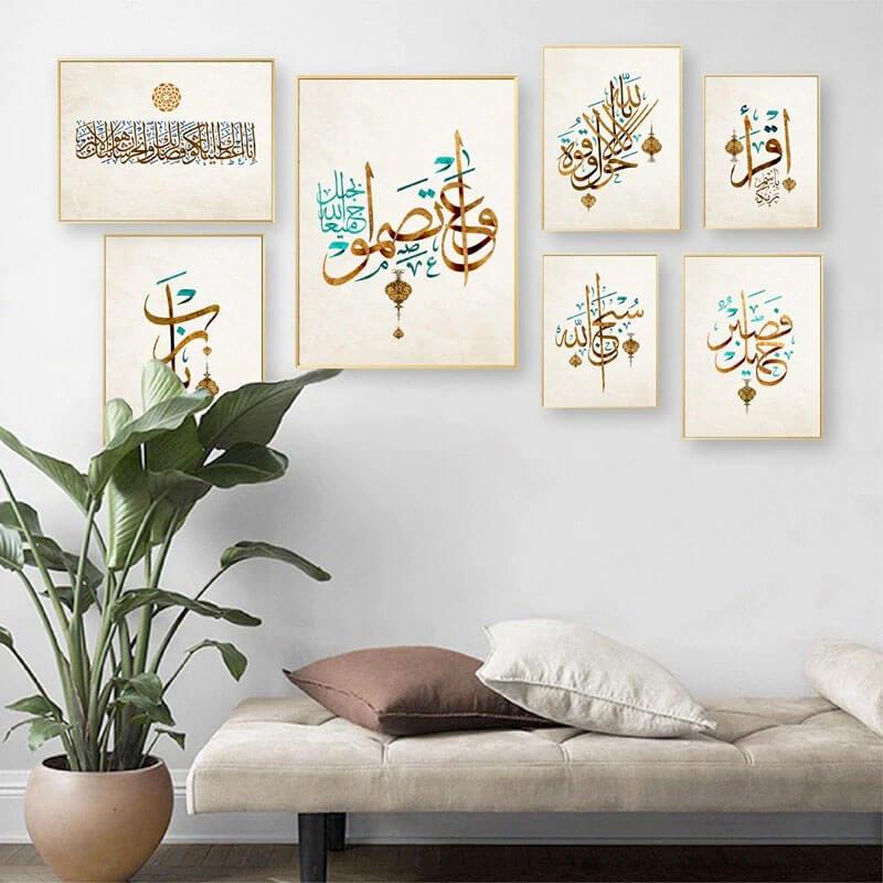 Collection tableau en calligraphie arabe Muslim Mine