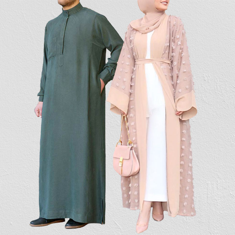 collection vetements homme-femme musulmans muslim mine