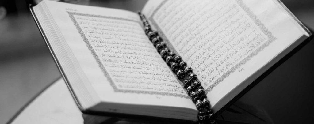 Coran livre saint Muslim Mine
