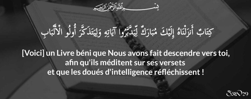 coran sourate 38 verset 29 muslim mine