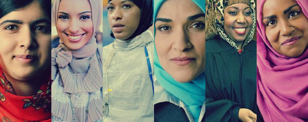 Femmes musulmanes importantes Muslim Mine