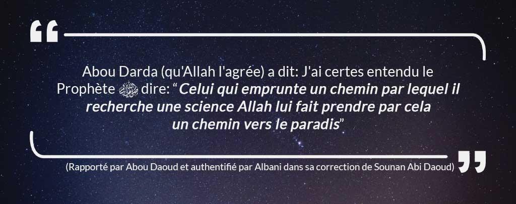 hadith chemin vers le paradis muslim mine