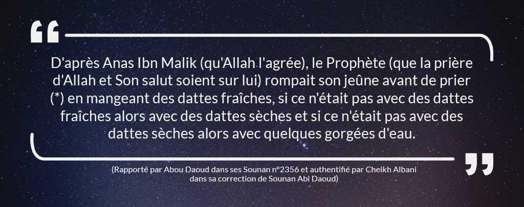 hadith datte ramadan muslim mine