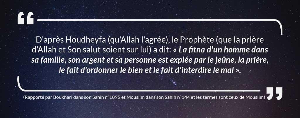 Hadith la fitna Muslim Mine