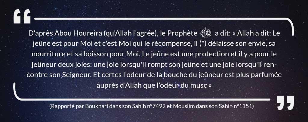 Hadith le jeune est pour Moi Muslim Mine