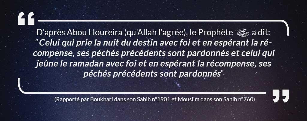 Hadith Nuit du destin Muslim Mine