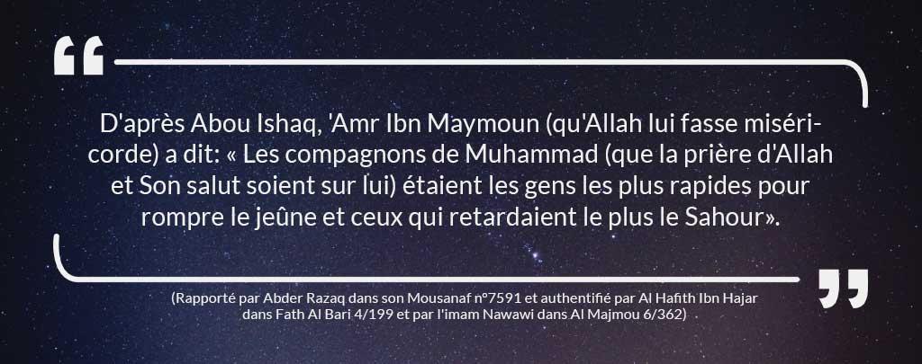 hadith rupture jeune muslim mine