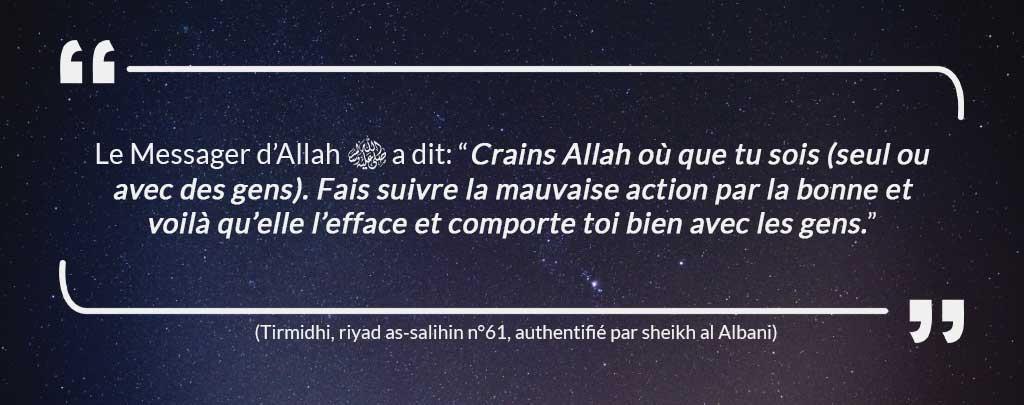 suivre la mauvaise action par la bonne muslim mine
