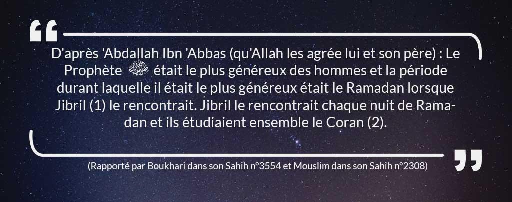 hadith aumône muslim mine
